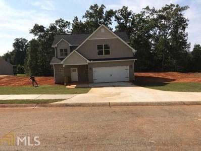 3451 Old Oak Ridge, Gainesville, GA 30507 - MLS#: 8466559