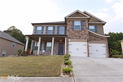 1290 Rose Terrace Cir, Loganville, GA 30052 - MLS#: 8466961