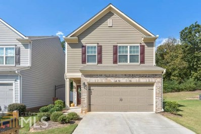 286 Highland Pointe Cir E, Dawsonville, GA 30534 - MLS#: 8467655