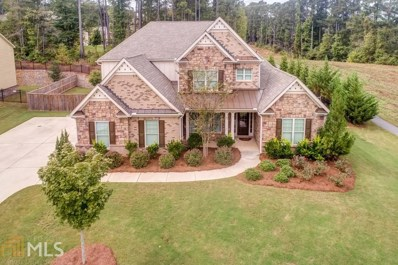 5464 Heatherbrooke Dr, Acworth, GA 30101 - MLS#: 8467690
