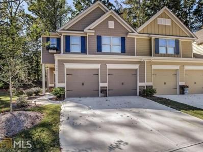 246 Oakview Dr, Canton, GA 30114 - MLS#: 8467892