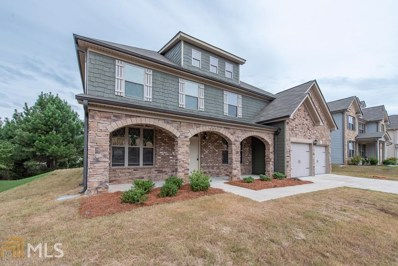 5317 Rosewood Pl, Fairburn, GA 30213 - MLS#: 8468039