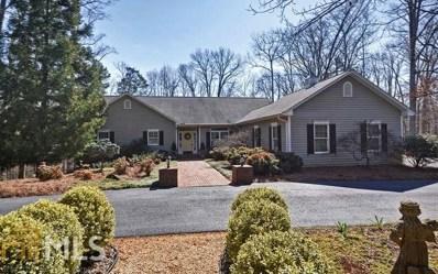 731 Hidden Lakes, Jefferson, GA 30549 - MLS#: 8468787