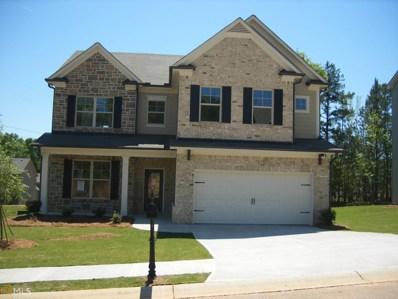 557 Widgeon Way, Jefferson, GA 30549 - MLS#: 8468874