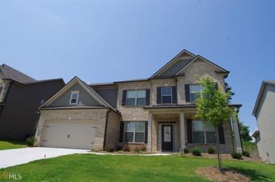 563 Widgeon Way, Jefferson, GA 30549 - MLS#: 8468886