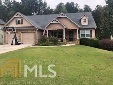 173 Saddleridge Dr, Bremen, GA 30110 - MLS#: 8469732