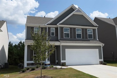 64 Boxwood Way, Dallas, GA 30132 - MLS#: 8470072