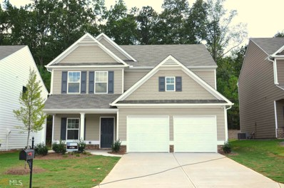 170 Laurelcrest Ln, Dallas, GA 30132 - MLS#: 8470076