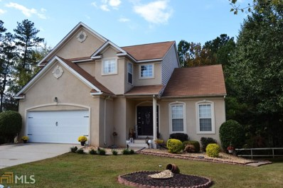 27 Daisy Meadow, Lawrenceville, GA 30044 - MLS#: 8470158
