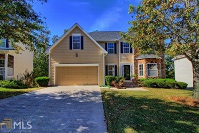 1255 Red Cedar Trl, Suwanee, GA 30024 - MLS#: 8470183