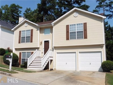 820 Tradd Court, Stone Mountain, GA 30087 - MLS#: 8470194