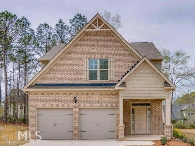 6777 Percy Way, Rex, GA 30273 - MLS#: 8470282