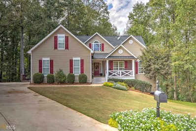 71 Whitfield Ct, Braselton, GA 30517 - MLS#: 8470735