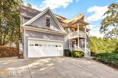 3631 Hanover Dr, Gainesville, GA 30506 - MLS#: 8470950