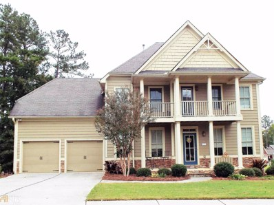 12 Richmond Way, Villa Rica, GA 30180 - MLS#: 8471709