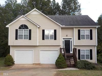 1101 Briar Cove Ct, Riverdale, GA 30296 - MLS#: 8471754