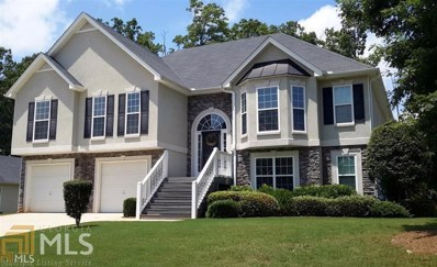 220 Creekside, Hampton, GA 30228 - MLS#: 8471842