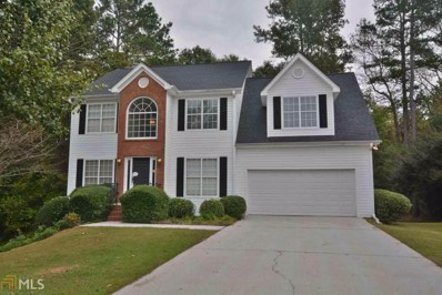 1833 Alcovy Springs Ln, Lawrenceville, GA 30045 - MLS#: 8472059