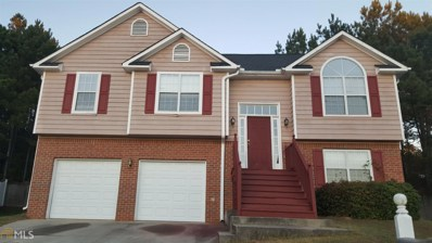1370 Crestridge Ln, Riverdale, GA 30296 - #: 8472082