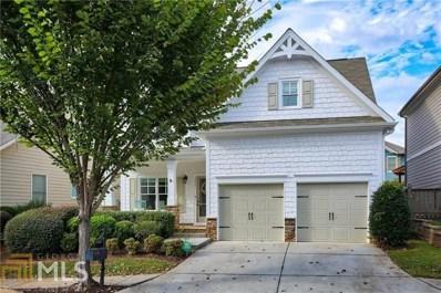 1336 Dupont Commons Circle, Atlanta, GA 30318 - MLS#: 8472168