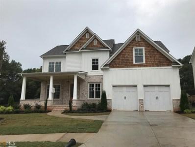 1561 Sylvester Cir, Atlanta, GA 30316 - MLS#: 8472624