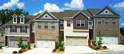 2711 Kemp Ct, Conyers, GA 30094 - MLS#: 8472980