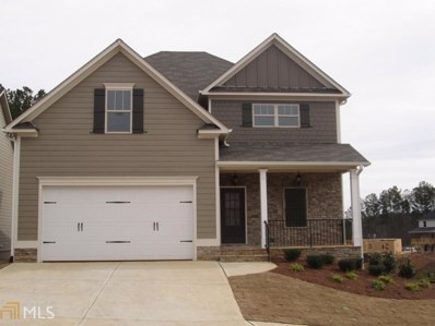 225 Cobblestone Ln, Dallas, GA 30132 - MLS#: 8473393