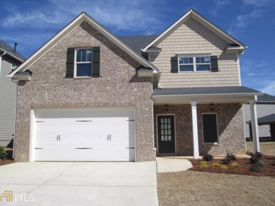 273 Cobblestone Trl, Dallas, GA 30132 - MLS#: 8473411