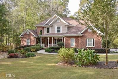 1811 McConnell Rd, Grayson, GA 30017 - MLS#: 8474628