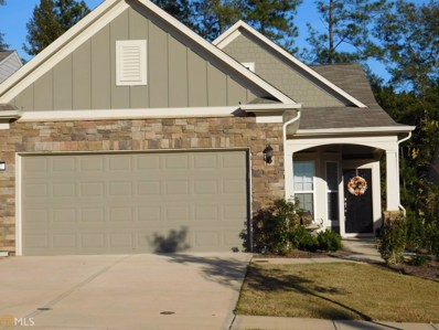 522 Beautyberry Dr, Griffin, GA 30223 - MLS#: 8475190