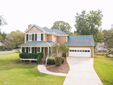 32 Thoroughbred Ln, Cartersville, GA 30120 - MLS#: 8475639