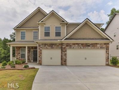 2876 Bluestone Dr, Atlanta, GA 30331 - MLS#: 8475710