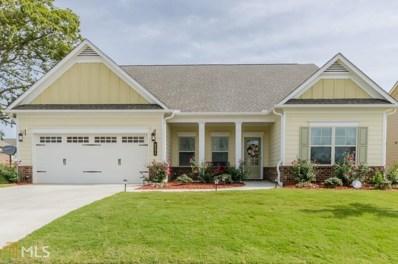 4524 Wilshire Ct, Gainesville, GA 30504 - MLS#: 8475961