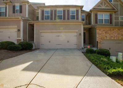 652 Cobblestone Creek Ln, Mableton, GA 30126 - MLS#: 8476092