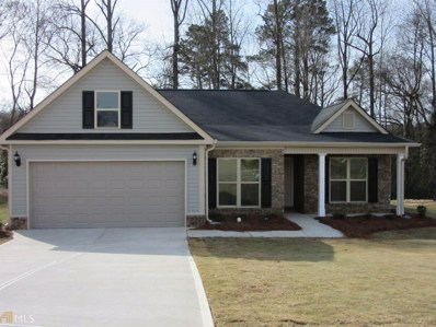 251 Stanebrook Ct, Jackson, GA 30233 - MLS#: 8476470