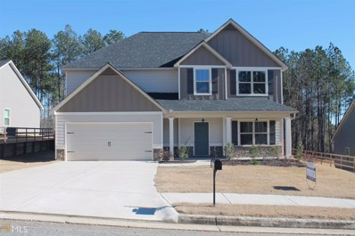 1113 Red Bud Cir, Villa Rica, GA 30180 - MLS#: 8476502