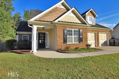 228 Raleigh Way, Villa Rica, GA 30180 - MLS#: 8478146