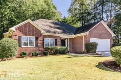 220 Orchard Creek Dr, Athens, GA 30606 - MLS#: 8478503