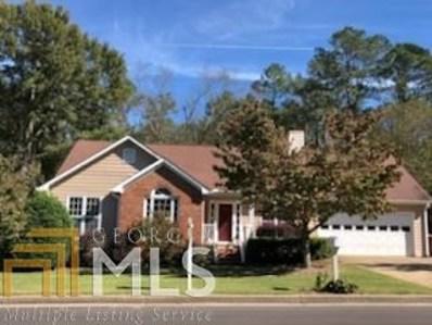 8 Saddlebrook, Cartersville, GA 30120 - MLS#: 8479323