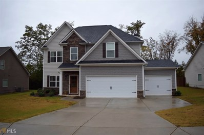 4359 Highland Gate, Gainesville, GA 30506 - MLS#: 8479637