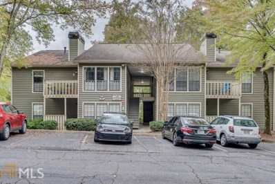 4558 Vinings Central Trce, Atlanta, GA 30339 - MLS#: 8479966