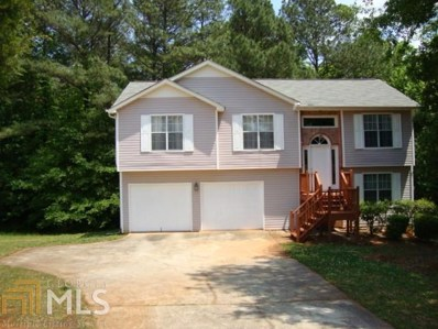 1574 King Mill Rd, McDonough, GA 30252 - MLS#: 8480513