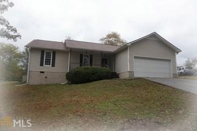 118 Lindsey Ct, Calhoun, GA 30701 - MLS#: 8480544
