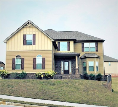 10 Ashlyn Crt, Covington, GA 30016 - MLS#: 8480579