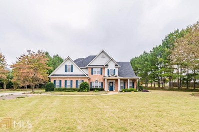 210 The Abbey, McDonough, GA 30253 - MLS#: 8481328