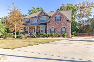 248 Loxwood Ln, Atlanta, GA 30349 - MLS#: 8482645