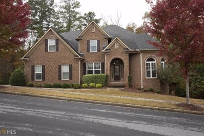 3512 Preservation Cir, Lilburn, GA 30047 - MLS#: 8482694
