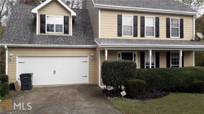 1735 Watercrest Cir, Lawrenceville, GA 30043 - MLS#: 8482855