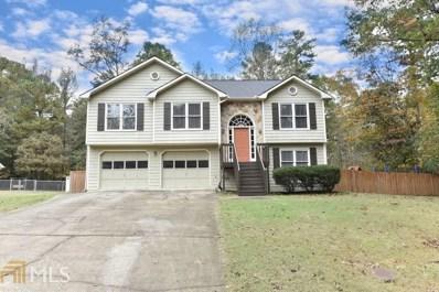 1345 La Maison Dr, Lawrenceville, GA 30043 - MLS#: 8483052