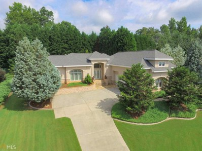 217 Newport Dr, Peachtree City, GA 30269 - MLS#: 8483091